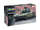 Russian Main Battle Tank T-14 Armata, 1:35