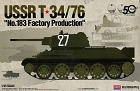 USSR T-34/76 No.138 Factory Production, 1:35