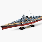 GERMAN BATTLESHIP BISMARCK, 1:350