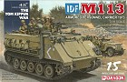 IDF M113 Armored Personnel Carrier Yom Kippur War 1973, 1:35