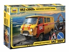 Emergency gas service UAZ 3909, 1:43