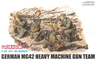 German MG42 Heavy Machine Gun Team, 1:35