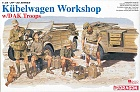 Kubelwagen Workshop W/ DAK Troops, 1:35